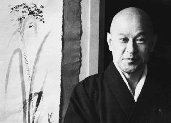 Shunryu Suzuki Zen Master